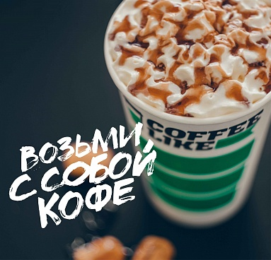 Coffee Like, кофе-бар.  Фото 4